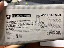 Цилиндр сцепления главный ГАЗ-4301-1602290