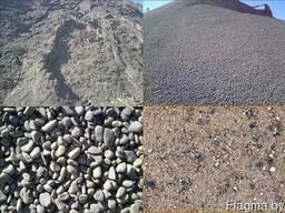 Щебень, песок, бетон, цем. р-р. и другое.