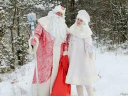 Дед Мороз и Снегурочка к вам на праздник