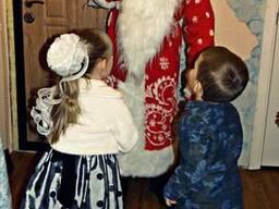Дед Мороз или Санта Клаус на дом!