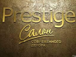 "Декоративная штукатурка ""Prestige"" - фото 1"