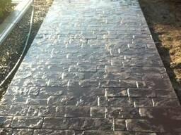 Где купить печатный бетон зяб завод ячеистого бетона