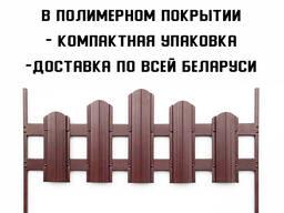 Декоративный забор, Д 2 (оцинкованный)