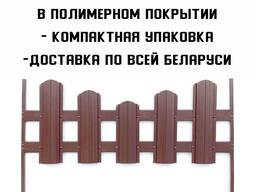 Декоративный забор, Д 3 (оцинкованный)
