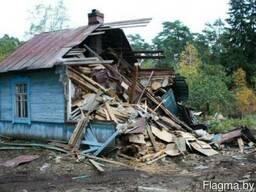 Демонтаж здания, дома, дачи, сарая, гаража, фундамента