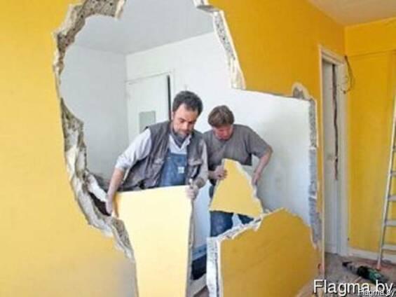 Демонтажные работы (снос стен, разборка полов)