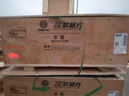 Фанера б/у, фанерные ящики б/у, деревянные ящики б/у - фото 5