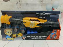 Детская игрушка оружие Бластер Assault Gun 40 см с мишенью, мягкими игровыми снарядами. ..