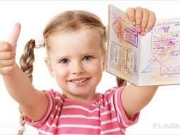Детские приглашения школа\сад для вашего ребёнка, в кратчайщие сроки!