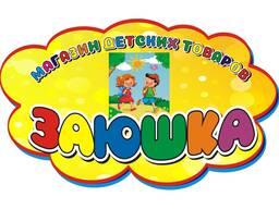 Детский магазин в Молодечно