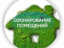 Дезинфекция в Минске