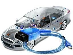Диагностический кабель vag com 409.1 KKL с диском