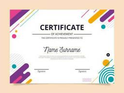 Дипломы, граммоты, сертификаты