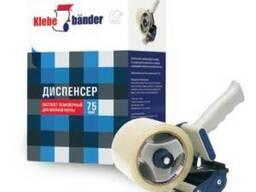 Диспенсер для скотча шириной 50 мм.