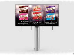 Дизайн широкоформатной рекламы