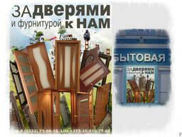 Дизайн широкоформатной рекламы - фото 2