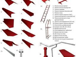 Доборные элементы кровли (планки)
