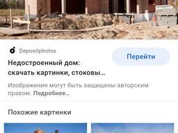 Дом деревянный в пригороде Минска, можно под снос