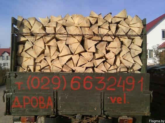 Доставка дров сухих колотых