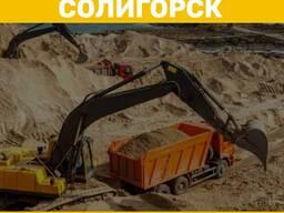 Доставка песка сеянного недорого