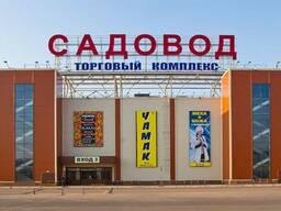 Доставка с рынка Садовод в Минск (Беларусь)