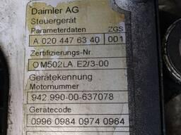 Двигатель Mersedes OM 502 La