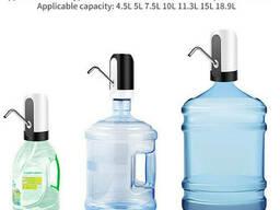 Электрическая USB Помпа для воды AWD объём 1.5л, 5.7л, 10л, 11.3л, 15л, 18.9л.