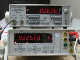 Электрофизические измерения (ЭФИ)