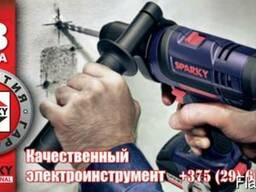 Электроинструмент Sparky аналог Bosch