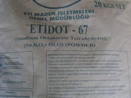 Этидот-67
