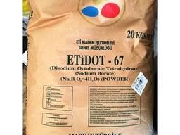"""""""Этидот-67"""". Удобрения хелатизированные, комплексные, борные удобрения"""
