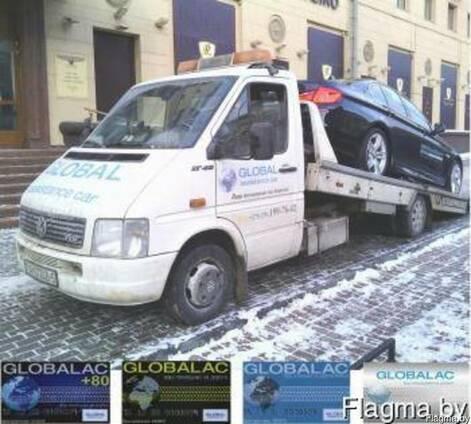 Эвакуация и автопомощь на дорогах по всей РБ.
