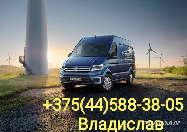 ExpressTrans. Грузоперевозки по Бобруйску РБ РФ