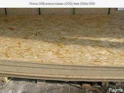Фанера влагостойкая OSB плита 9мм