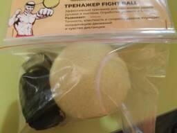 Fight ball (Файт бол)