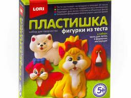 """Фигурки из теста """"Маленькие собачки"""""""