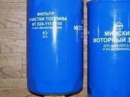 Фильтр топливный для двигателя Д-260 024-1117010