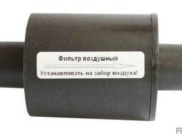Фильтр воздушный 30. 8101. 770 у
