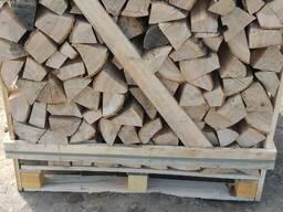 Firewood 2RM KD