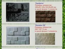 Формы для камня - фото 3