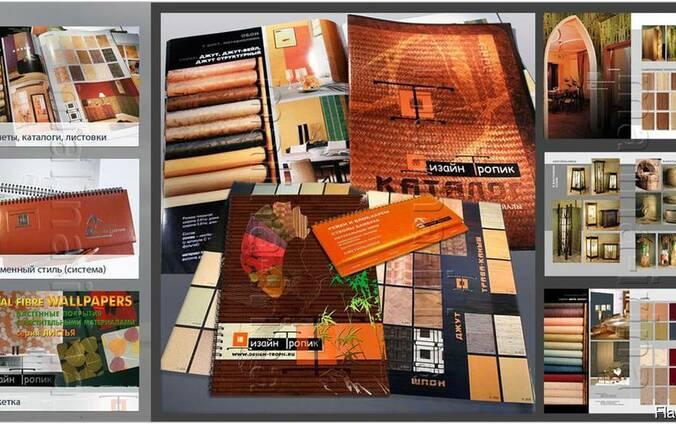 Фотосъёмка товаров, разработка дизайна рекламной полиграфии