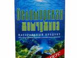 """Фукус Водоросли """"Беломорская жемчужина"""" 100 г - фото 2"""