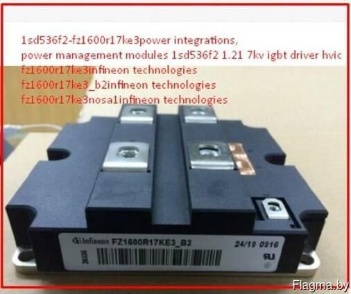 Fz1600r17ke3_b2 модуль