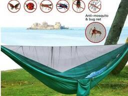 Гамак из парашютной ткани Компакт с антимоскитной сеткой