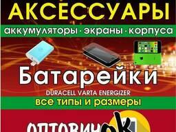 ТехноОфис Новополоцк ремонт телефонов