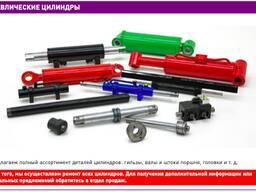 Гидравлические цилиндры, насосы и агрегаты для погрузчиков