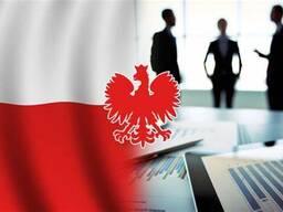 Годовое приглашение на 365 дней для Польской национальной визы!