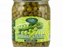 Горошек зеленый консервированный высший сорт оптом