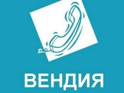 """Инжиниринговая компания ООО """"Вендия"""". Инжиниринговые услуги"""