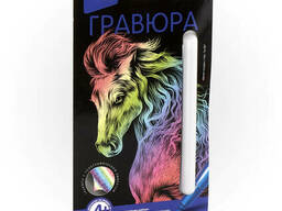 """Гравюра Классика малая с эффектом голографик """"Белая лошадь"""""""